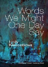 Karapetkova, Holly