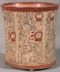 Guatamala codex, c. 700-900 CE, LoC